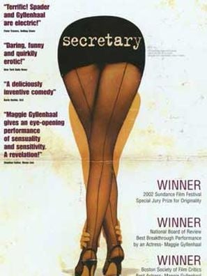 Poster from the film Secretary