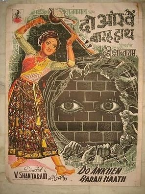 Two Eyes, Twelve Hands movie poster