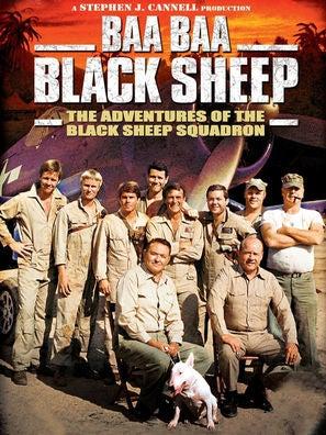 Baa Baa Black Sheep tv series poster