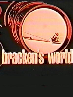 Bracken's World tv poster