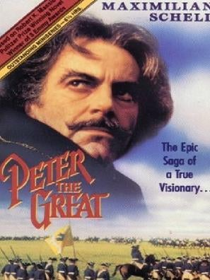 Peter the Great tv poster