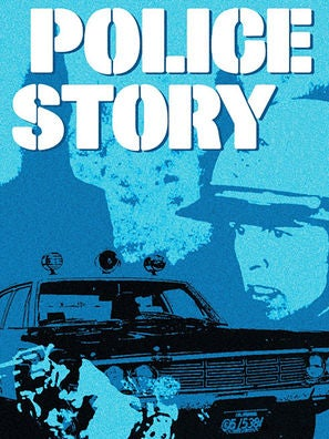 Police Story tv series poster