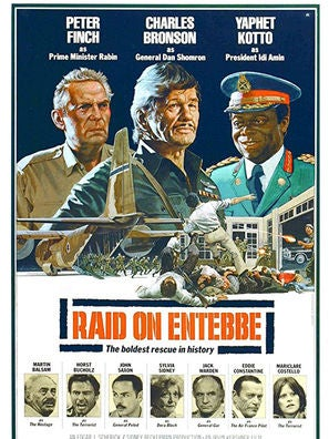 Raid on Entebbe tv movie poster