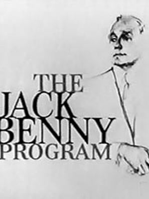 The Jack Benny Program tv poster