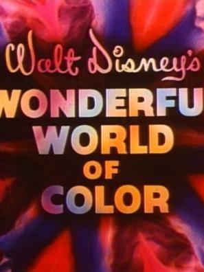 Walt Disney's Wonderful World of Color (Davy Crockett) poster